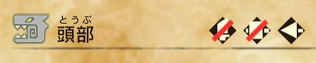 モンハンストーリーズ2 イャンクック亜種